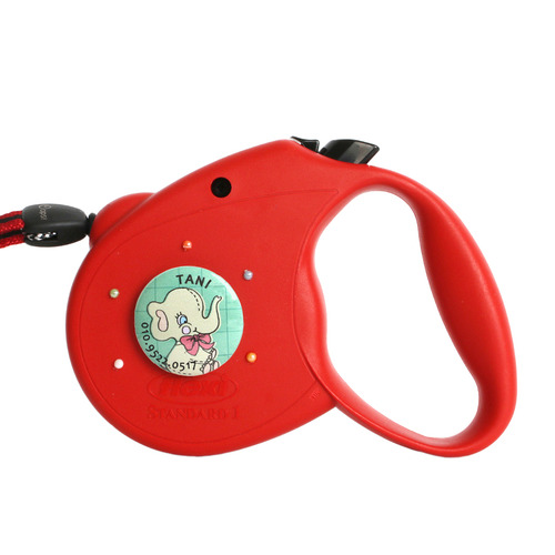 One & Only leash Vintage Red